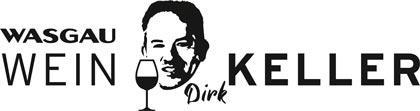 weinkeller-dirk-logo-schwarz